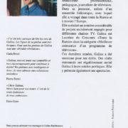 Последняя-обложка-книги-Балебановой